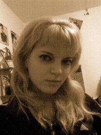 Екатерина Шлейгель, 20 июня 1992, Омск, id56014936