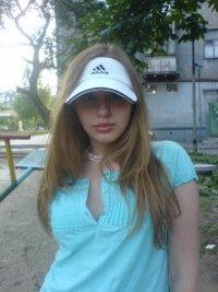 Карина Козлова, 30 декабря 1992, Донецк, id89114794
