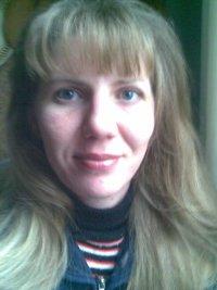 Юлианна Айгензеер, 5 мая 1992, Никополь, id89492679