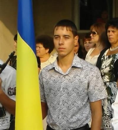 Ваня Иликчиев, 20 мая 1994, Харьков, id55790706