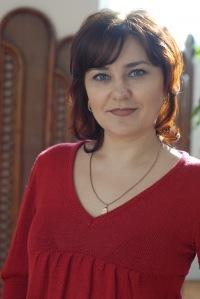 Лариса Афанасенко, 4 ноября , Сургут, id101806079