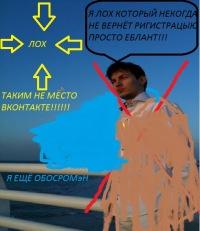Настенька Лирова, 6 января 1996, Новороссийск, id120083343