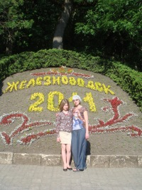 Мария Быкова, 9 ноября , Волгоград, id125863244