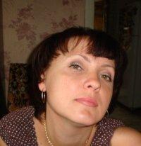 Miroslav Eltsina, 17 августа 1991, Краснодар, id127643144