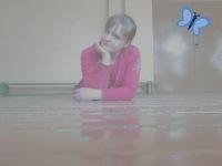 Танюша Федореева, 1 октября , Николаевск, id156584332