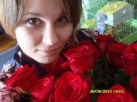 Людмила Шаньгина, 10 февраля , Ижевск, id18269621