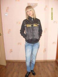 Алинка Malinka, 29 марта , Минск, id28860269