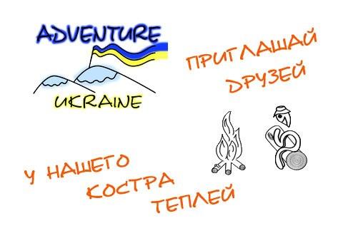 туризм, активный отдых, походы выходного дня походы, походы, поход в крым