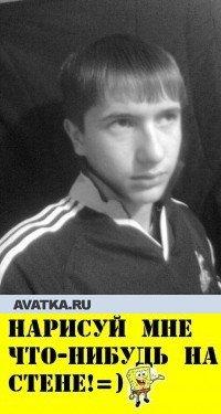 Костя Куцький, 11 апреля 1989, Одесса, id57936274