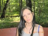 Дарья Линькова, 14 июня , Москва, id74729521