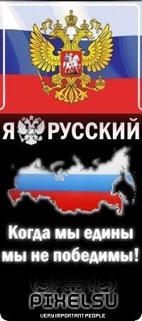 Игорь Ступин