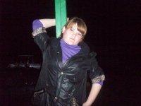Анастасия Быкова, 15 января 1995, Красноярск, id87256630