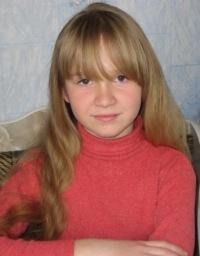Настя Курилкина, 25 апреля 1998, Санкт-Петербург, id110592267