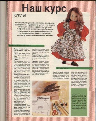 http://cs4564.vkontakte.ru/u12382310/108780978/x_206091b0.jpg