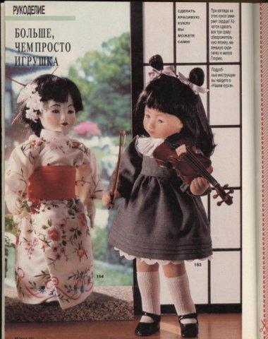 http://cs4564.vkontakte.ru/u12382310/108780978/x_ba782dce.jpg