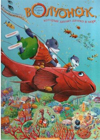 Большой пост про детские книги