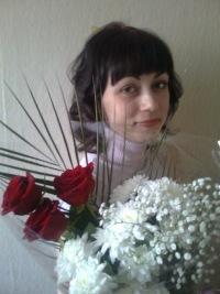 Елена Бондарева, 27 февраля 1981, Волгоград, id132003890
