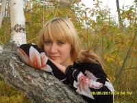 Анастасия Беляева, 16 октября 1993, Ишим, id139175602