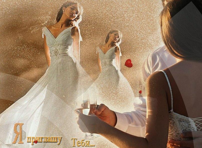 Стих к белому танцу