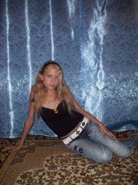 Panterka Black, 5 апреля , Санкт-Петербург, id44366882