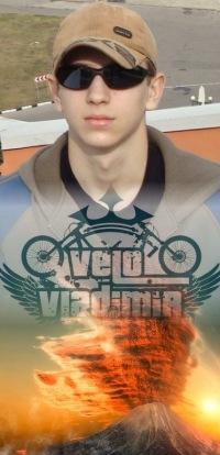 Леший Велосипедист, 6 ноября 1993, Владимир, id57009824