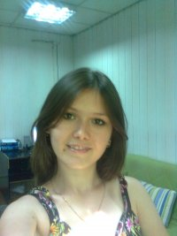Руфа Бахтина (Афандиева), 27 сентября , Кемерово, id61299726