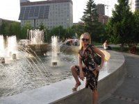 Наталья Бабина, 23 августа , Новосибирск, id66400048