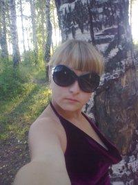 Анастасия Семакина, 28 сентября , Магнитогорск, id73358469