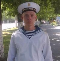 Игорь Медков, Белгород