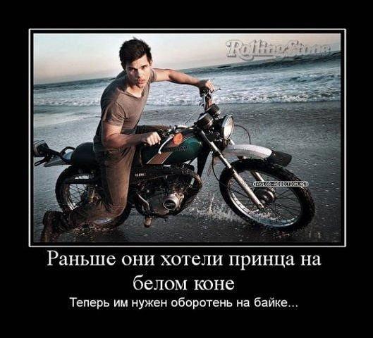 http://cs4567.vkontakte.ru/u20694441/99034363/x_6d3607d3.jpg
