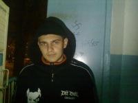 Нтон Сатан, 18 апреля 1991, Буденновск, id44456126