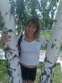 Наталия Остренко, 25 июля 1988, Никополь, id53897318