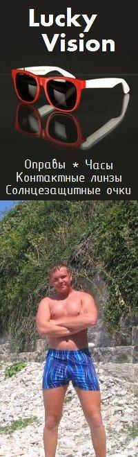 Ярослав Царев, 5 октября , Санкт-Петербург, id71352848