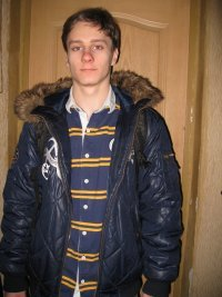 Moteando Buryy, 27 ноября 1993, Москва, id82029203