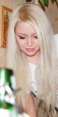 Екатерина Беловая