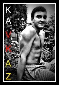 Алан Judo