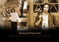 Abokamal_h_1987 Hatamlih, id100952313