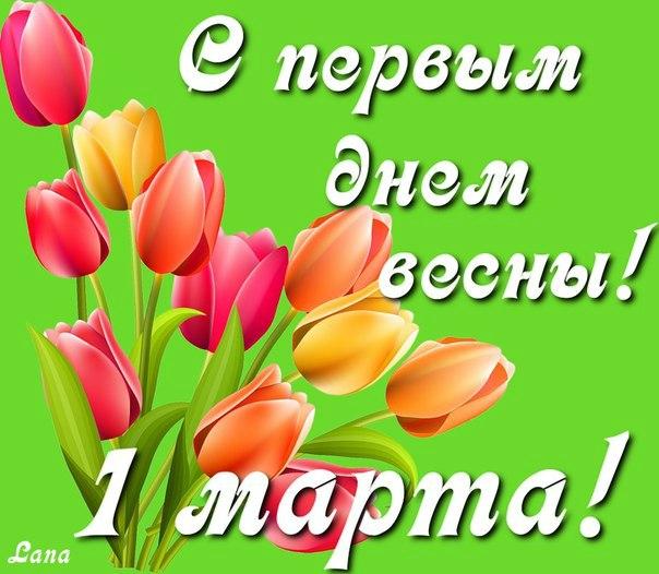 Фото №278897554 со страницы Алины Урбанович