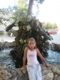 Анастасия Кондрашкина, 30 апреля , Винница, id142655558