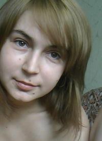 Евгения Кашина, 19 сентября 1999, Самара, id161229054