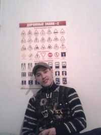 Руслан Сюбаев, 3 апреля 1994, Астрахань, id161357259