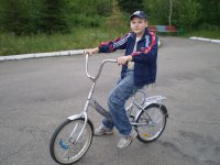 Вадим Плешканёв, 7 июня 1997, Самара, id41543941