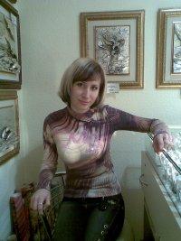 Ольга Нечкалюк-Азарова, 3 мая 1977, Бердянск, id52052332
