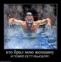 Саня Щитков, 20 мая 1986, Красноярск, id61077910