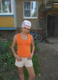 Екатерина Зыкова, 27 августа 1998, Северодвинск, id67570865