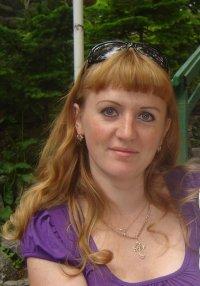 Татьяна Галкина (Мыскова), 6 ноября 1981, Южно-Сахалинск, id8695369