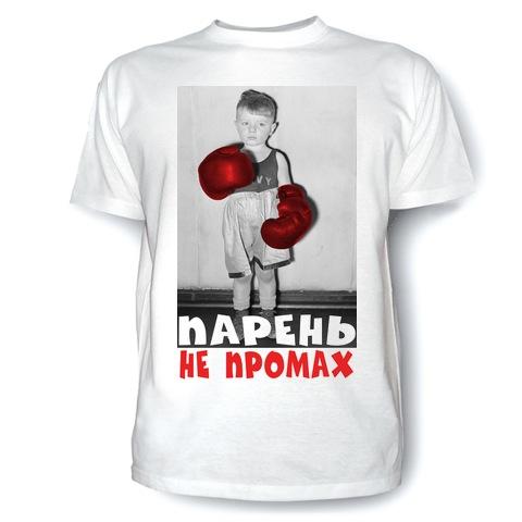 Андрей Просветов | Новокузнецк