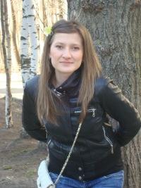 Алина Семенитская, Хадыженск