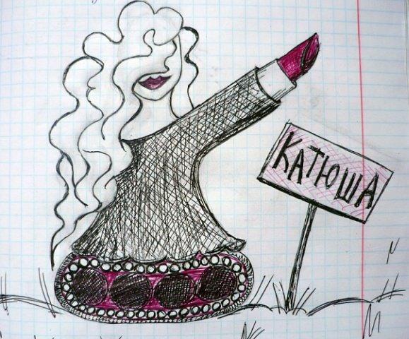 Здрасти! Я Наташа!)
