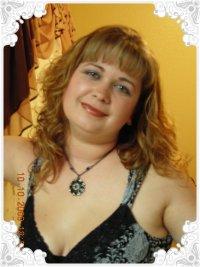 Irina Reese, Phoenix